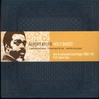 Albert Ayler: Holy Ghost